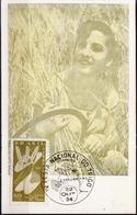 Brazil Maximum Card - Agriculture