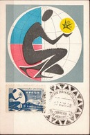 Brazil Maximum Card - 1958 – Brussels (Belgium)