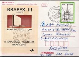 Brazil Used Postcard With Brapex SS - Philatelic Exhibitions