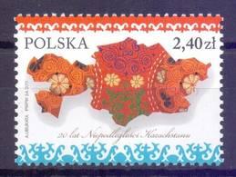 Poland 2011 Mi 4545 Fi 4395 MNH ( ZE4 PLD4545 ) - Pologne