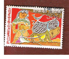 TUNISIA - SG 916  -    1978  TILLING SEASON IN JENDOUBA   - USED ° - Tunisia (1956-...)