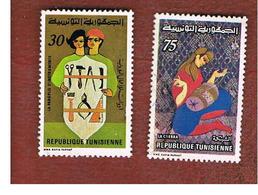 TUNISIA - SG 947.948  -    1980  HANDICRAFTS  (COMPLET SET OF 2) - USED ° - Tunisia (1956-...)