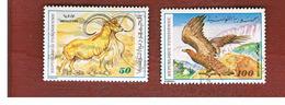 TUNISIA - SG 962.963  -    1980  ANIMALS  - USED ° - Tunisia (1956-...)