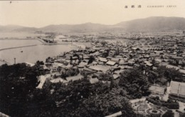 Gamagori Japan Panoramic View Of Town On Coast, Harbor, C1920s/30s Vintage Postcard - Japan