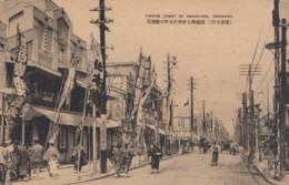 Yokohama Japan, Theatre Street Of Isesaki-cho, Bicycle, Fashion, Business Signs, C1910s/20s Vintage Postcard - Yokohama