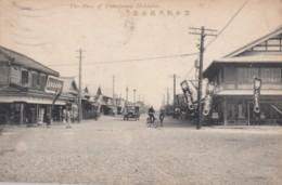 Tomakomai Hokkaido Japan, Animated Street Scene, Auto, Bicycle, Fashion, Business Signs, C1920s Vintage Postcard - Japan