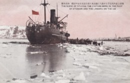 Japan Occupation Sakhalin Island, Otomari Port, Chitose-Maru Ship In Ice, C1920s/30s Vintage Postcard - Russia