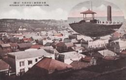 Japan Occupation Sakhalin Island, Otomari Port, Kaguaroka Park Monument, C1920s/30s Vintage Postcard - Russia