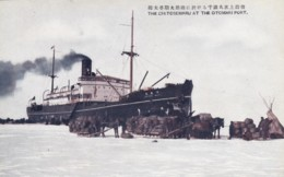 Japan Occupation Sakhalin Island, Otomari Port, Chitose-Maru In Winter Ice, C1920s/30s Vintage Postcard - Russia
