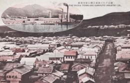Japan Occupation Sakhalin Island, Maoka Karafuto Industry View Of Town, C1920s/30s Vintage Postcard - Russia
