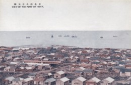 Japan Occupation Sakhalin Island, View Of The Port Of Hont, C1920s/30s Vintage Postcard - Russia