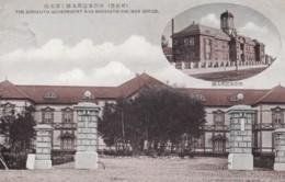 Japan Occupation Sakhalin Island, Karafuto Government And Railway Office, C1920s/30s Vintage Postcard - Russia