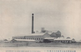 Port Ensui, Japan Sugar-making Factory In China(?), C1920s/30s Vintage Postcard - Japan