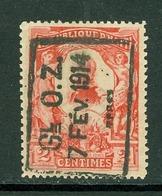 Haïti; Timbre Scott Stamp # 171; Usagé / Used. (8063) - Haití