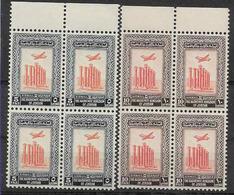 1953 JORDANIE PA 8+ 9 ** Temple D'Artémis, Issus De Série, Blocs De 4 - Jordanie