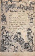 PIE.Z.G.M.19-0285 : CLUNY. ECOLE DES ARTS ET METIERS. GADZARTS - Cluny