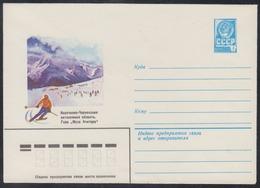 15310 RUSSIA 1981 ENTIER COVER Mint KARACHAEVO-CHERKESSIA MOUNTAIN MONTAGNE JET SKI ALPINE SKIING SPEED SPORT USSR 572 - Jet Ski