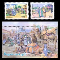 Uzbekistan 2019 Mih. 1362/63 + 1364 (Bl.97) Great Silk Way MNH ** - Ouzbékistan