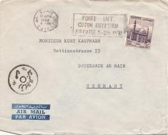 EGYPTE FP-Brief 1950 - Luftpost