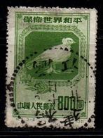 N399.-. P. R. CHINA - 1950 - SC#58 - USED - - 1949 - ... Volksrepublik