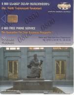 ARMENIA - Aram Khachatryan, ArmenTel Telecard 50 Units, Tirage 20000, Exp.date 31/12/06, Sample(no CN) - Armenië