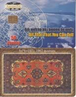 ARMENIA - Carpets 6/6, ArmenTel Telecard 50 Units, Tirage 20000, 11/02, Sample(no CN) - Armenien