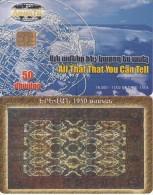 ARMENIA - Carpets 5/6, ArmenTel Telecard 50 Units, Tirage 16000, 11/02, Sample(no CN) - Armenien