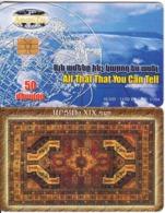 ARMENIA - Carpets 1/6, ArmenTel Telecard 50 Units, Tirage 16000, 11/02, Sample(no CN) - Arménie