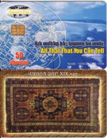 ARMENIA - Carpets 2/6, ArmenTel Telecard 50 Units, Tirage 16000, 11/02, Sample(no CN) - Arménie