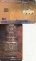 ARMENIA - Treasures Of Etchmiadzin 3, ArmenTel Telecard 100 Units, Sample(no CN) - Armenië