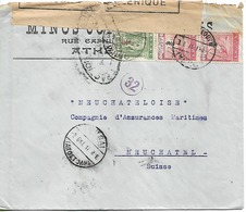 GREECE 1917 CENSORED COVER SENT TO NEUCHATEL 3 STAMPS COVER USED - Brieven En Documenten
