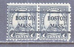 U.S. 588    Perf. 10   (o)    MASS.  1923-26 Issue - United States