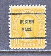 U.S. 642    Perf. 11 X 10 1/2   (o)    MASS.  1927  Issue - United States