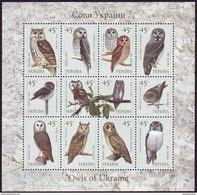 UKRAINE 2003. OWLS OF UKRAINE - EULEN - CHOUETTE - LECHUZA. Mini-sheet Of 12 Stamps. Mi-Nr. 574-585. MNH (**) - Oiseaux