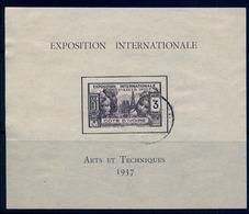 1937 - COSTA DE MARFIL / COTE D'IVOIRE ,  HB YV. 1 CANCELADA , ARTS ET TECHNIQUES , SIN DENTAR - Costa De Marfil (1892-1944)