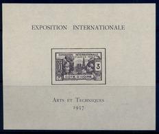 1937 - COSTA DE MARFIL / COTE D'IVOIRE ,  HB YV. 1 ** , ARTS ET TECHNIQUES , SIN DENTAR , MAGNÍFICA - Costa De Marfil (1892-1944)
