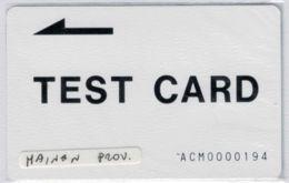 TEST CARD  - ACM0000194 - RARE - Voir Scans - Chine