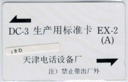TEST CARD  - DC-3  EX-2 (A) - RARE - Voir Scans - Chine