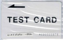 TEST CARD  - ACD000878 - RARE - Voir Scans - Chine