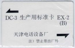 TEST CARD  - DC-3  EX-2 (B) - RARE - Voir Scans - Chine