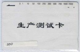 TEST CARD  - RARE - Voir Scans - Chine