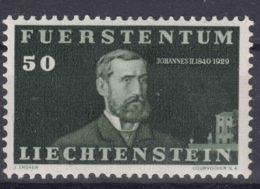 Liechtenstein 1940 Mi#188 Mint Hinged - Nuovi