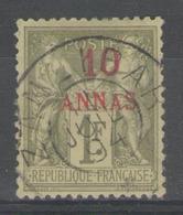 ZANZIBAR:  N°10 Oblitéré        - Cote 60€ - - Zanzibar (1894-1904)