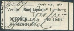 JUDAICA Austria 1912 LEMBERG Galicia 40 H. Jewish Org. BNEJ LEWAJE Local Revenue Fee M/ship Due Poland Lwow Ukraine Lviv - Revenue Stamps