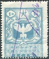 Russia Civil War 1920 Polish Occupation Ukraine Belarus Wilno 1 Rub. Revenue Fiscal Tax Stempelmarke Polen ZCZW Poland - Russia & USSR