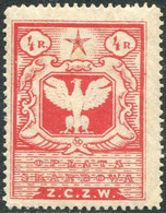 Russia Civil War 1920 Polish Occupation Ukraine Belarus Wilno 4 Rub. Revenue Fiscal Tax Stempelmarke Polen ZCZW Poland - Unclassified