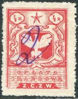 Russia Civil War 1920 Polish Occupation Ukraine Belarus Wilno 4 Rub. Revenue Fiscal Tax Stempelmarke Polen ZCZW Poland - Russia & USSR