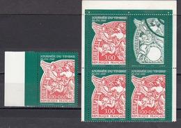 France 1998 - Journee Du Timbre, YT 3135+3135a+3136+3136a, Neufs** - France