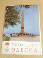 P902 Ukraine 1969. Hero City Odessa. A Set Of 14 Postcards - Ucraina