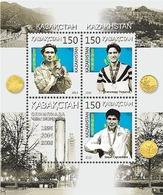 Kazakhstan 2013. Olympic Champions Of Kazakhstan. Mi.#Block 51 (815-817) MNH ** - Non Classés